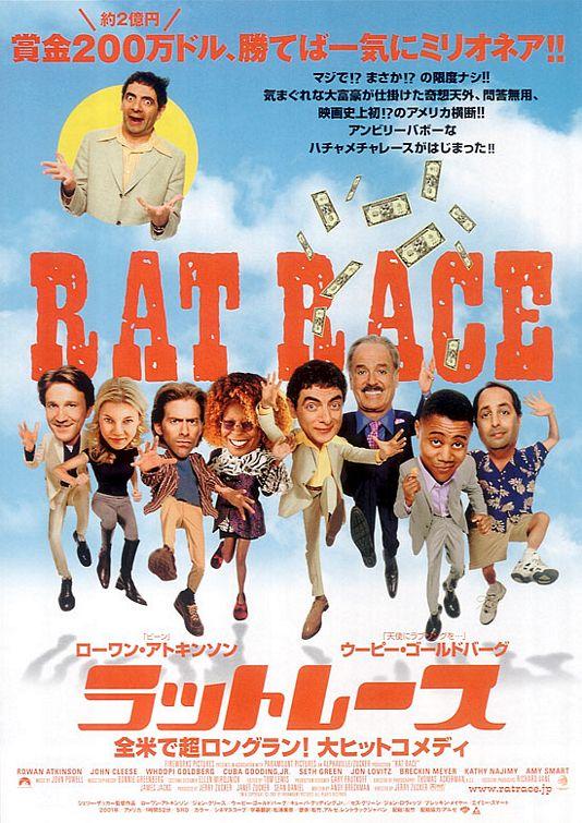 Rat race betting scene kids horse betting calculator trifecta